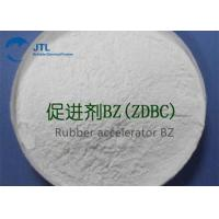 Wholesale Cas No 136-23-2 Accelerator Bz / Zdbc For Vulcanizing Latex Rubber Accelerator from china suppliers
