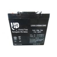 Wholesale Rechargeable sealed Lead Acid Battery 12V 50Ah / medical equipment Battery from china suppliers