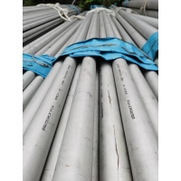 Wholesale UNS32750 Alloy 32750 Duplex Stainless Steel Pipe OD3 - 200mm WT0.5 - 12 mm ANNEALED, SMOOTH ENDS, FREE OF BURRS from china suppliers