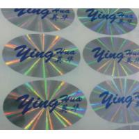 Wholesale Custom private logo self-adhesive laser film hologram sticker label roll stickers from china suppliers