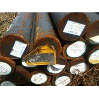 Wholesale Q195 Q235 Q345 Low Carbon Steel Round Bar from china suppliers