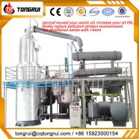 Oil recycling distillation popular oil recycling for How to recycle used motor oil