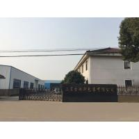 Shangyu ShengRuiSi Packaging Co.,Ltd