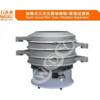 Semi - Cover Rim Type Vibratory Sieving Machine Separator 380V 1440 RPM For Metallurgy
