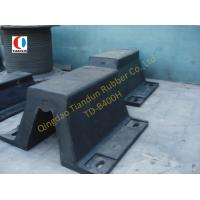 Industrial Large Vessel Moulded Rubber Dock Fender Trelleborg V Type
