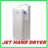 Wholesale Energy Saving 650W Horeca Hand Dryer Ak-2006h for Catering Luxury Model from china suppliers
