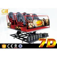 Animation 7D Cinema Theater With Shooting Guns / Electrical Amusement Park Equipment