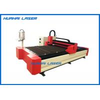 China Good Stability Fiber Laser Cutting Machine , 3mm Stainless Steel Laser Cutting Machine on sale