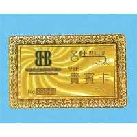 Buy cheap Gold & Silver PVC Card from wholesalers
