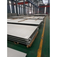 Wholesale SS 904L UNS N08904 Stainless Steel Plate AISI 904L (UNS N08904) from china suppliers