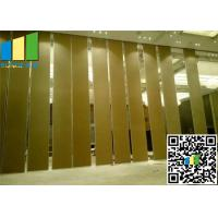 Wholesale Commercial Sliding Partition Walls Office Aluminum Wall Divider Panels Separation from china suppliers