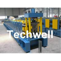 Wholesale Sigma Profile S18 Sigma Post Guardrail Forming Machine With 36# H Steel Machine Base from china suppliers