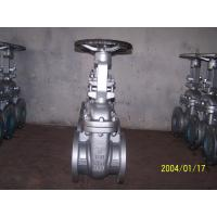 Wholesale API 6D / API 600 / BS 1414 WCB Gate Valve BB, OS & Y Structure from china suppliers