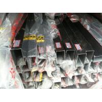 Wholesale Decoration Welded Stainless Steel Pipe 201 304 316L 400# 600# Polished Finished from china suppliers