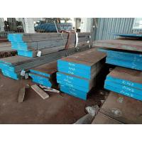 Wholesale Hot Rolled Gcr15 Bearing Alloy Steel Plate 52100 High Strength 1500mm from china suppliers