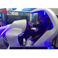 Wholesale Electric Dynamic Platform 4-Axis VR Racing / VR Car Simulator With High-definition Game from china suppliers