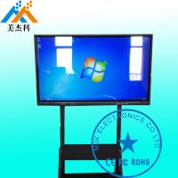 Wholesale 55 Inch High Resolution Wifi Digital Signage Display Grade A LG HD Screen from china suppliers