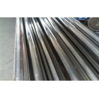 Wholesale 304 stainless steel welded pipe polished from china suppliers