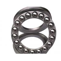 Wholesale Axial Car Thrust Ball Bearing 51305 from china suppliers