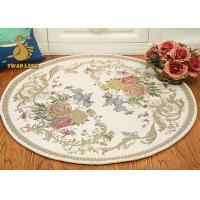 Wholesale Rich Colors Persian Floor Rugs Persian Round Rugs Various Pattern from china suppliers