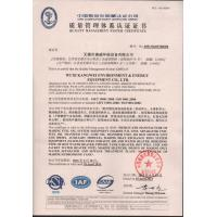 KANGWEI ENVIRONMENT ENERGY GROUP Certifications