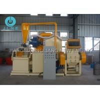 Wholesale Copper Wire Recycling Granulator Machine With Dust Collecting System from china suppliers