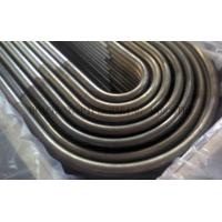 Wholesale Varnish Surface Welded Construction U Bend Tube DIN1629 / DIN1630 / DIN 17175 from china suppliers