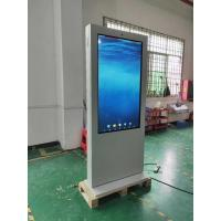 China 43 55 Inch Outdoor Digital Signage LCD Display Kiosk Advertising Screen 1500-5000 Nits on sale