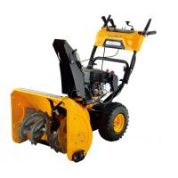 """Buy cheap 6.5HP / 26"""" Professional snow blower/snow thrower KC626MS from wholesalers"""