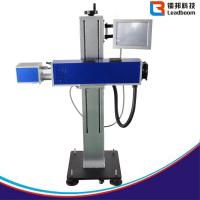 Wholesale Glass Engraving Machine or Marking Machine For Wine Bottle Glass , Leather Laser Engraving Machine from china suppliers