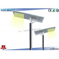 Quality Outdoor 120W Integrated Solar Led Street Lights With Rechargeable Batteries Back for sale