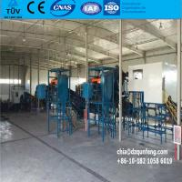 Wholesale Automatic municipal waste recycling plant urban sorting machine from china suppliers