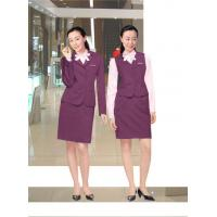China corporate apparel Front Office Uniforms attire with official Skirt , Shirt , Vest on sale
