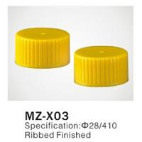 Wholesale Φ28/410 PP/PET round plastic cap for cosmetic plastic bottle closure, ribbed finished from china suppliers