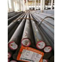 Wholesale 38CrMoAl En41B Hot Rolled Steel Bar JIS SACM645 DIN 41CrAlMo7/ 34CrAlMo5 from china suppliers