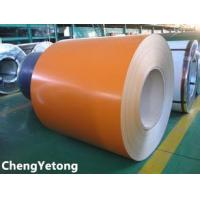 Wholesale Anti Bacterial Aluminum Coil Stock Thickness 0.20-3.00MM PE Coating Weight ≤3.5T from china suppliers