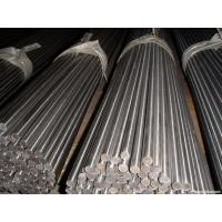 Quality High carbon stainless steel bright bar 420 , UNS42000 stainless steel bar stock for sale