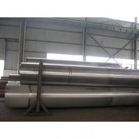 Wholesale BS seamless steel pipe from china suppliers
