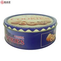 Wholesale Customized christmas biscuit cookie empty tins or cake tins packaging container metal tin box from china suppliers