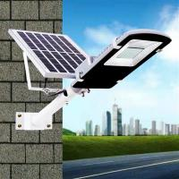 Wholesale 200W Solar Powered LED Street Lights with Arm Pole For Road Walkway Light from china suppliers