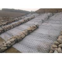 Wholesale Hot sale 80*100 Galvanized Gabion Box /hexagonal wire mesh for Retaining Wall from china suppliers