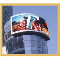 Buy cheap Outdoor Flexible Front Service P10 P8 P6.67 Outdoor SMD Flexible Led Screens Video Wall IP65 from wholesalers