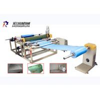 China Easy Operation EPE Foam Sheet Machine Without Glue Floor Insulation on sale