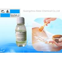Wholesale Hydrogenated Polyisobuten Applied In Hair Oil Products CAS 68551-20-2 9016-00-6 from china suppliers