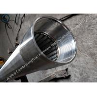 Buy cheap Threaded Coupling Ends Wedge Wire Screen Pipe For Water Well Drilling from wholesalers