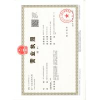 Guangzhou Changed Cosmetics Co., Ltd. Certifications