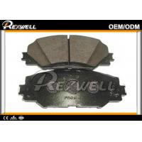 Wholesale Toyota Rav4 Brake Pads And Shoes , Ceramic Fiber Car Brake Pads And Discs from china suppliers