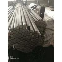 Wholesale SAE SAE1010 1020 S20C Cold Drawn Steel Bar Round Shaped Bright Surface from china suppliers