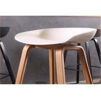 Wholesale Plastic Seat Wood Leg Modern Furniture Chairs Modern Backless Counter Stools from china suppliers