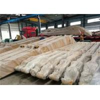 Buy cheap Q345 Material Excavator Boom And Arm Caterpilllar CAT330 Excavators Application from wholesalers